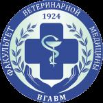 Fakultät für Veterinärmedizin