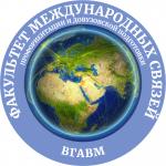 Итоги года по воспитательной работе с иностранными студентами