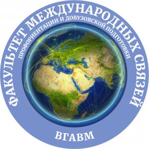Логотип факультета