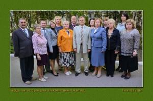 Сотрудники кафедры в 2016 году