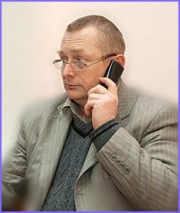 Ховайло Владимир Анатольевич