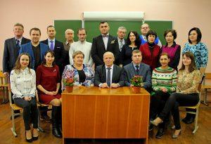 Коллектив кафедры в 2018 году