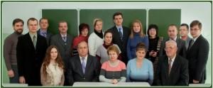 Коллектив сотрудников кафедры, 2013 г.