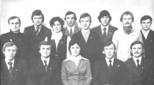 Комитет комсомола института в 1977 году В центре в первом ряду – секретарь комитета комсомола О.Р. Карпович