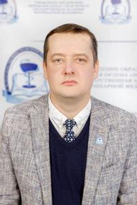 Островский А.В.