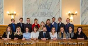 Фото комитета в 2016 году
