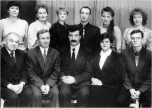Коллектив кафедры в 1997 году.