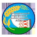 Белорусский профессиональный союз работников агропромышленного комплекса