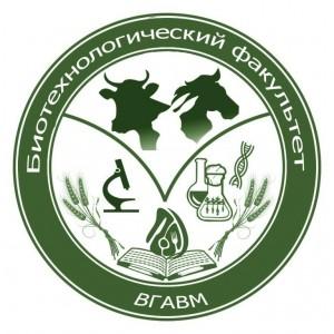 Логотип БТФ утвержден приказом ректора №73 от 01.09.2016 г. Разработчик - Федотов Д.Н.