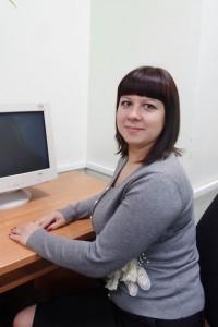 Чижова Юлия Валерьевна
