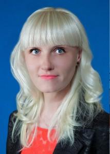 Титюева Светлана Леонидовна