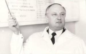 Вель Леонтий Павлович