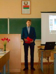 Выступление студента Евтушкова Н. С.