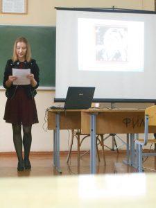 Студентка Сухомера Юлия