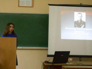 Студентка Чевкота Анастасия