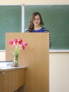 Выступает студентка Романова Валерия