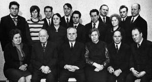 Состав кафедры истории КПСС и политэкономии в 1975 году