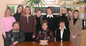 Состав кафедры экономической теории и истории в 2008 году