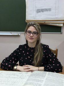 Ерошкина Татьяна Владимировна