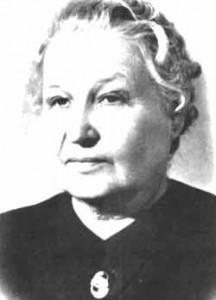 П.С.Иванова