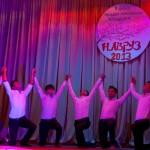 Мужскои танец 2