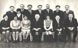 Состав кафедры в 1975 году