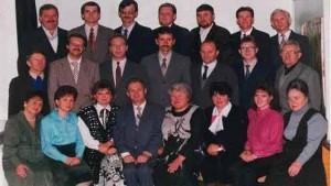 Состав кафедры в 1995 году