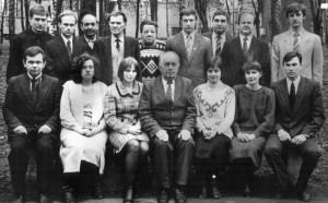 Коллектив кафедры в 1998 году