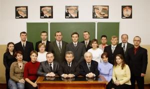 Коллектив кафедры в 2007 году