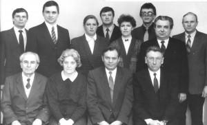 Коллектив кафедры в 1994 году