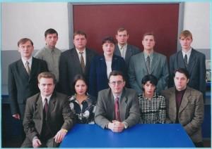 Коллектив кафедры в 2004 году