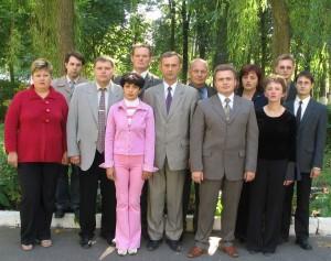 Коллектив кафедры в 2005 году
