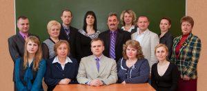 Сотрудники кафедры в 2013 году