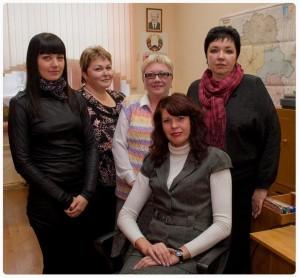 Коллектив отдела кадров (2013 год)