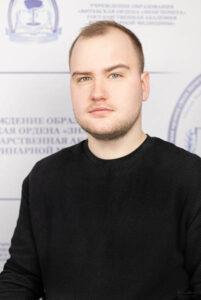 Корниенко Максим Владимирович