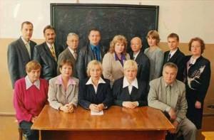 Сотрудники кафедры в 2004 году