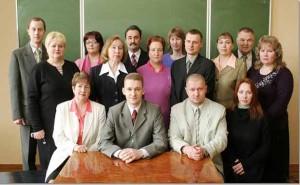 Сотрудники кафедры в 2007 году