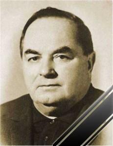 Лемеш Владимир Филиппович