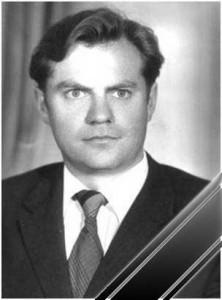 Могиленко Анатолий Филимонович