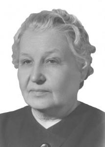 П.С. Иванова