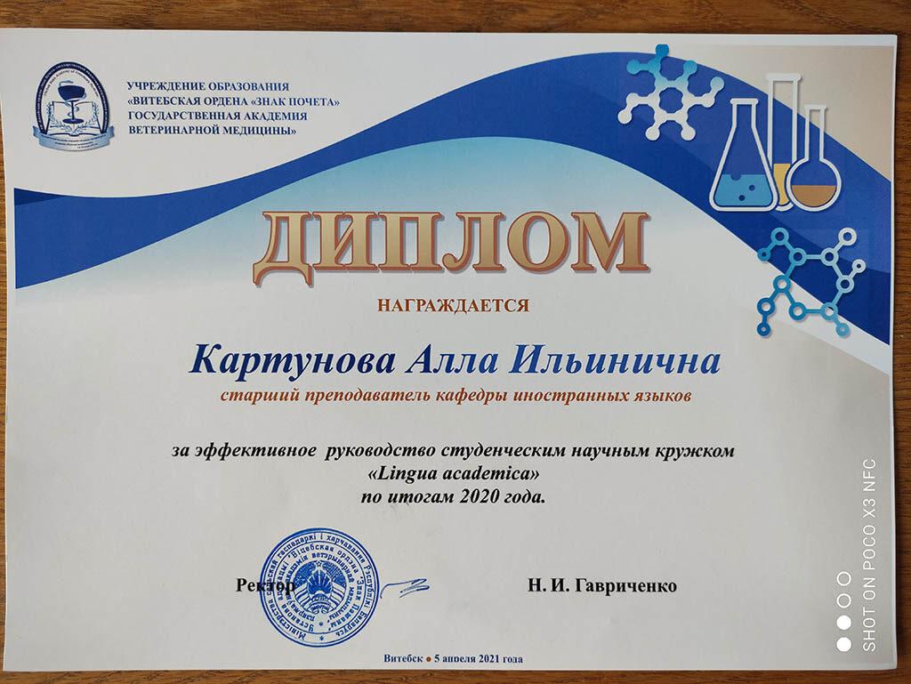 1630412670615