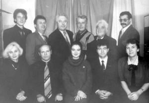 Первый состав сотрудников кафедры, 1997