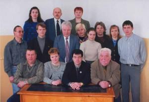 Сотрудники кафедры, 2004