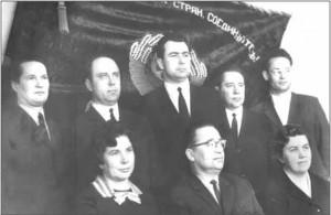Коллектив  кафедры  в 1970 году