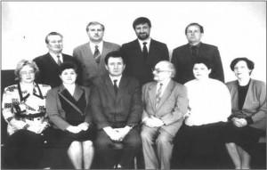 Коллектив кафедры в 1996 году