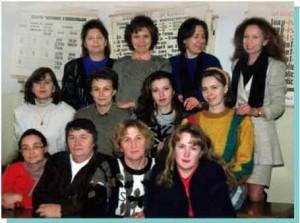 СОСТАВ КАФЕДРЫ В 1997 ГОДУ