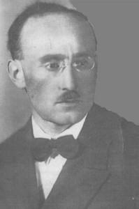 Я.Г. Сандомирский