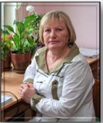ШИПУЛЯ    ЛАРИСА  АЛЕКСАНДРОВНА