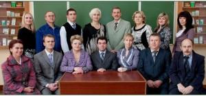 Сотрудники кафедры, 2013