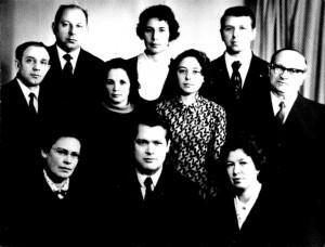 Коллектив сотрудников кафедры физиологии, 1976 г.